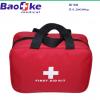 车载急救包 家庭急救包 医疗包 旅游 野外 家用急救包 手提急救包
