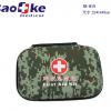 M23EVA迷彩急救盒迷彩医疗包单兵急救包野外战术户外野战急救包