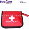 尼龙料急救包医疗包旅游礼品方型急救包旅游手提急救医用包 D14
