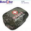 M10 迷彩急救包 单兵急救包 迷彩医疗包 卫生部急救包 作战急救包