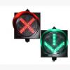 停车场红绿灯 车道指示信号灯 红叉绿箭交通灯厂家批发