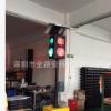 移动式交通信号灯 临时用交通信号灯 驾校用移动式红绿灯