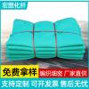 上海蓝安全网 建筑工地防护阻燃密目网 批发脚手架安全网