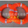 厂家批发加厚牛津布缝 5553 包布泡沫地中海装饰泡沫圈救生圈