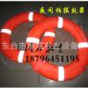 船用专业救生圈 国标2.5kg塑料救生圈 消防救生圈 实心救生圈