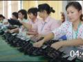 04:49 中国工厂实拍,运动鞋制造过程,流水线式作业! (216播放)
