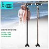 LED灯铝合金折叠智能拐杖 老人拐杖登山运动健身手杖供应