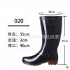 广州金橡实业 黑色男款020高筒耐酸碱防滑雨鞋水鞋劳保鞋男