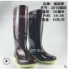 厂家直销海鸠牌咖啡高筒雨靴雨鞋男水鞋防滑劳保牛筋底耐磨酸碱油