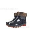 厂家直销批发低筒雨靴男士加绒保暖胶鞋防滑耐酸碱油水鞋劳保雨鞋