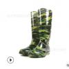 厂家批发海鸠牌男士高筒雨鞋男迷彩雨靴防滑耐磨耐酸碱油劳保水鞋