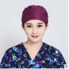 纯棉医用手术室帽子男女印花帽化疗牙科美容医生护士帽纯色包头帽