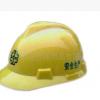 【大量供应】供应优质安全用ABS帽 工地用安全帽 质优价廉安全帽