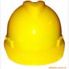 【特价供应】安全耐用的安全帽 低价格安全帽 供应安全帽 安全帽