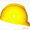 【大量供应】生产供应江南顶安牌DA-W型安全帽 批发高质量安全帽
