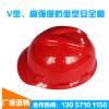 厂家直销PE材质安全帽V型、防砸型安全帽 厂家定制印字