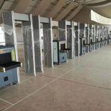 扫描考场机场检测门单位娱乐场安检仪多功能安检门影院金属探测门