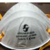 厂家现货kn95口罩民用 FFP2NR无纺布一次性口罩防护罩CE认证