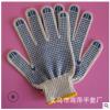 厂家直销本白单面650克棉纱点胶手套 防滑 耐磨工业防护劳保手套