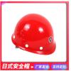 华力国标安全帽工地施工加厚高强度PP安全帽吸汗透气可定制