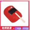 手持面罩 红色面罩 电焊防护面罩劳保 厂家直销