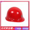 安全帽工地国标头盔PE施工劳保透气防砸印字建筑安全帽定制厂