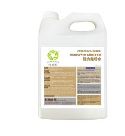 格曼斯超级硬光蜡液体大理石护材理精油地板瓷砖防滑清洁剂批发