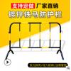 厂家直销 黄黑铁马护栏 围栏公路施工市政隔离栏可移动镀锌铁栏杆