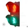 300动态人行灯LED交通信号灯 信号灯人行横道信号灯非机动车道灯