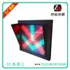 交通信号灯厂家LED红绿灯LED交通灯400红叉绿箭