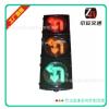 LED交通信号灯厂家供应左转掉头方向指示灯交通指示灯
