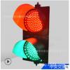 中安交通供应200型车道指示灯,收费站信号灯,停车场LED交通信号灯