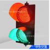 停车场LED交通信号灯,收费站信号灯,车库专用红绿灯