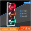 LED交通信号灯 交通红绿灯厂家专业生各种红绿灯