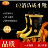 工厂批发消防员防护靴 抢险救援绝缘靴 02消防靴加厚钢板检测报告