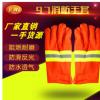 工厂批加厚阻燃精品97消防手套 阻燃隔热消防防护手套防水透气