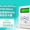 TCPIPIC卡读卡器RFID网络读卡器可定制物联网NB-IoT车载4G刷卡机
