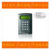 485读卡器 可编程读卡器 RS485读卡器 485工位刷卡 电子工票系统