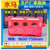 优质套杆三孔水马高速公路隔离水马广州深圳围栏水马防撞交通设施