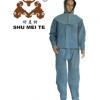 批发全皮工作防护服 焊接防烫阻燃焊工服 焊工专用牛皮电焊服套装