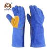 防穿刺耐磨14寸牛皮手套 耐高温防烫焊接手套 防切割加长电焊手套