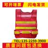 厂家直销网格反光背心网状背交通安全背心定制交通安全服装荧光绿