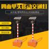 厂家直销1头4面太阳能移动交通信号指示灯驾校道路临时施工红绿灯