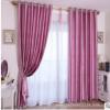 纯色窗帘 全遮光窗帘 纱 成品欧式简约现代客厅卧室 短帘飘窗帘