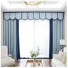 雪尼尔提花窗帘 北欧风简约仿羊绒波纹提花窗帘 整体家装定制成品