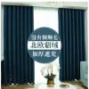 北欧貂绒窗帘成品定制高遮光窗帘布料厂家直销纯色酒店窗帘