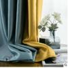 轻奢窗帘北欧简约现代新款贡锦丝纯色窗帘 拼接全遮光 窗帘定制