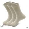 厂家批发 元昊正品柔软舒适透气袜子 吸汗艾草纤维袜 可定做