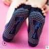 元昊品牌女士半指瑜伽袜点胶防滑袜露背运动袜厂家可批发地摊定制