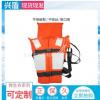 I型II型救生衣CCS/EC新型船用工作救生衣成人防汛漂流泡沫救生衣